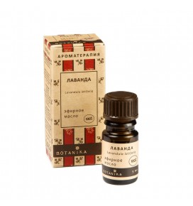 Botanika 100% levandų eterinis aliejus, 10 ml