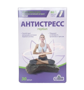 ANTISRESS herbal (АНТИСРЕСС) 30 tabl. 1 dienoje